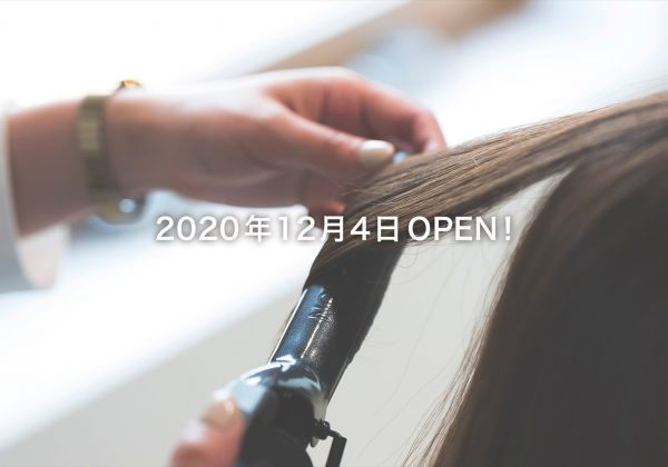 AMELY甲府東店 12月4日OPEN!